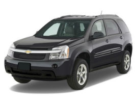 Chevy Equinox Towing Capacities (2005-2019) | letstowthat.com